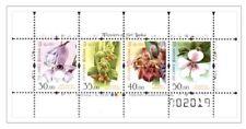 Sri lanka stamps Flowers of Sri Lanka 2016-  Sheetlet