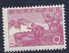 Bulgaria Germany Third Reich Nazi Axis 1944 Soldiers 9 Stamp MNH WW2 ERA