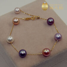 """7.5-8"""" Stunning AAA+ 7-8mm natural south sea multicolor round pearl bracelet 18k"""