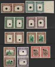 North Borneo 1939 Pictorials, imperf proof pairs (x9) incl. FRAMES ONLY (x6)