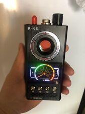Bug Anti Spy RF Signal Detector Scanner Hidden GSM GPS camera Detector Sweepe