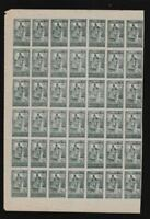 Armenia 🇦🇲 1921 SC 287 Sheet of 42 imperf . la48