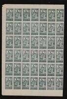 Armenia 🇦🇲 1921 SC 287 Sheet of 42 imperf . la48