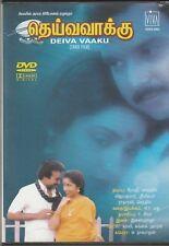 Deiva Vaaku - Revathi , Karthik , Vijaykumar [tamil Dvd ] 1st Edition Released