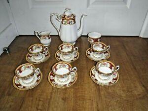 Royal Albert Lady Hamilton Vintage 15 Piece Coffee Set England ~ 1st ~ Excellent