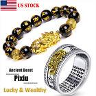 2Pcs Wealth Lucky Feng Shui Pixiu Open Adjustable Ring & Bead Bracelet Jewelry