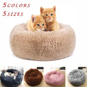 Dount Dog Cat Plush Bed Warm Round Soft Plush Pet Bed Fluffy Cushion Mat Kennel