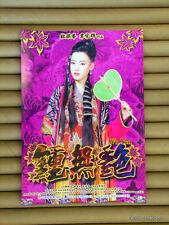 Wu Yen Promo Poster *Cecilia Cheung *Original Hong Kong 2001 鍾無艷 張柏芝 杜琪峰 韋家輝