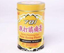 701 白云山 跌打鎮痛膏Baiyunshan Dieda Zhentong Gao pain-Easing Plaster