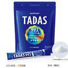 Suntory TADAS Bifizus Lactoferrin powder 30 pcs (30day)