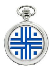 Roman Sacred Cross Pocket Watch