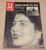 Soraya Bakhtiari IRAN QUEEN SHAH PAHLAVI 2ND WIFE VINTAGE Danish Magazine 1970.