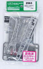 Greenmax No.2563 Fire Tower (Silver) (1/150 N scale)