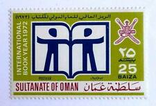 """RARE OMAN 1972 HIGH CAT VALUE """"BOOK YEAR"""" STAMP MNH SG LISTED VERY HARD TO FIND"""