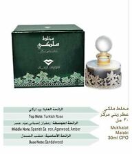 Swiss Arabian Mukhallat Malaki Alcohol Free Arabic Perfume Oil with Turkish rose