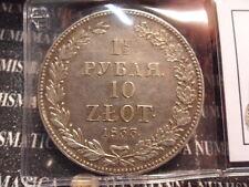 RUSSIA POLONIA NIKOLAUS I 1 1/2 RUBLES  10 ZLOTY 1833 POLAND