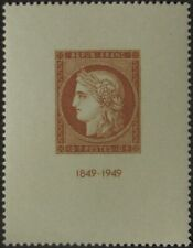 """FRANCE #624: MLH """"Centenary of first French postage stamp"""" issue from 1949"""