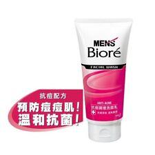 Biore Men's Anti - Acne Facial Cleansing Foam (100g/3.3 fl.oz.)