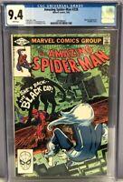 Amazing Spider-Man #226 CGC 9.4 WP