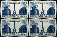 FRANCE 1951    Bloc de 4 n° 912  Neuf ★★ luxe / MNH