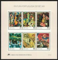 Portugal 20th Century Portuguese Paintings 2nd series Joint MS 1988 MNH