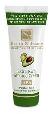 H&B Extra Rich Avocado Cream - 100ml - Dead Sea Minerals - Dead Sea Minerals NEW