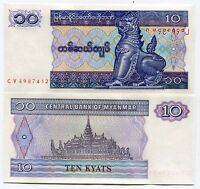 Myanmar 10 Kyats 1997 P71b Uncirculated Banknote Money X 10 Pieces Lot