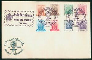 Mayfairstamps Thailand 1962 Malaria Eradication Combo First Day Cover wwp79607