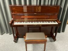 PETROF 115 UPRIGHT PIANO, 17 YEARS OLD. FIVE YEAR GUARANTEE 0% FINANCE OPTION