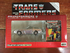 Transformers Takara Collector's Edition Cybertron (  Shiny Silver )--- NEW