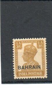 SG 42 BAHRAIN MINT CAT £11