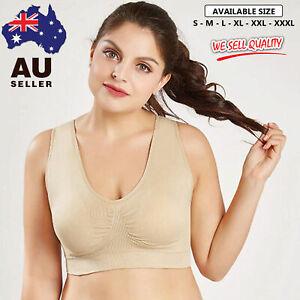 Seamless Sports Bra Crop Top Style Vest Comfort Stretchable Bra Shapewear NUDE