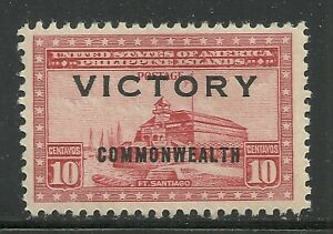 U.S. Possession Philippines stamp scott 489 - 10 cent issue of 1945  mh - 2x