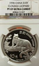 NGC PF69 1998 CHINA SILVER CLOUDED LEOPARD S10Y(10 Yuan Coin)