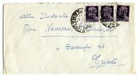 Venezia Giulia -  A.M.G. V.G -  viaggiata per Trieste.- 16-7-1947