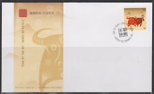CANADA #2296 LUNAR NEW YEAR OF THE OX FIRST DAY COVER