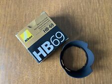 Nikon HB69 Bayonet Lens Hood - New In Box
