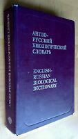 English Russian Biological Biology Dictionary 70000 Terms 1997