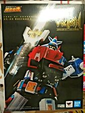 Bandai Tamashii Soul Of Chogokin GX-88 Dairugger XV Voltron Vehicle US SELLER