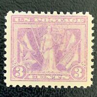 SCOTT 537b Light Reddish Violet VICTORY Issue  Mint - NO HINGE!!!  CV $300