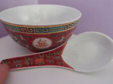 SUPERB VINTAGE CHINESE POTTERY RED FLOWER & CALLIGRAPHY DESIGN  BOWL & SPOON