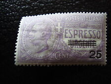 ITALIE - timbre yvert et tellier express n°5 n* - stamp italy (A1)  (E)