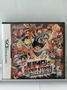JUMP SUPER STARS SUR NINTENDO DS NTSC-J JAPON REGION FREE