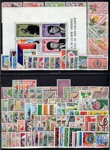 DJ146560/ CAMEROON / YEARS 1960 - 1968 MINT MH MODERN LOT – CV 208 $