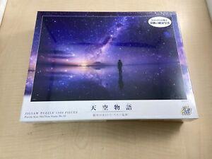 1000 piece jigsaw puzzle KAGAYA by the galaxy (Uyuni salt lake)  glowing puzzle