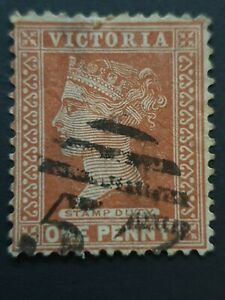 Australia State c1890 Victoria One Penny Orange  Stamp A Nice Example