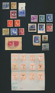 JAPANESE DUTCH EAST INDIES INDONESIA STAMPS 1942-1945 NAVAL AREA TYPES 41/44+BGE