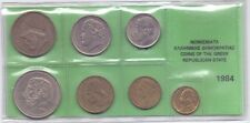 GREECE SET OF USED GREEK COINS 1984