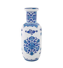 Vista Alegre Izmir Porcelain Decorative Pequim Vase Made In Portugal