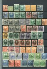 PERU Early M&U COLLECTION 270 Stamps